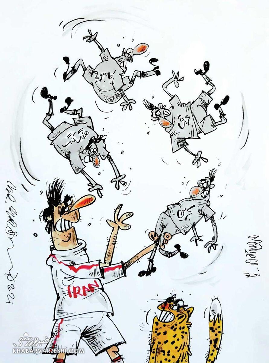 کارتون محمدرضا میرشاهولد درباره تیم ملی و رقبا