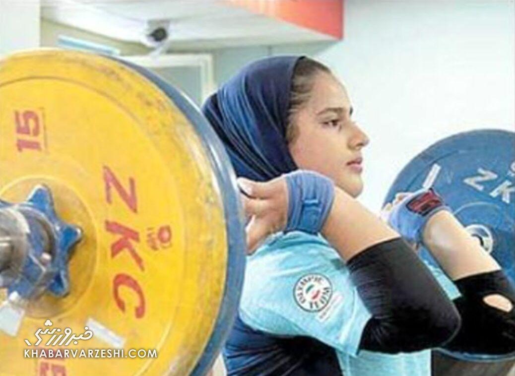 ببینید  دلیل اشکهای موفقترین دختر وزنهبردار ایران/ واکنش خانواده یکتا