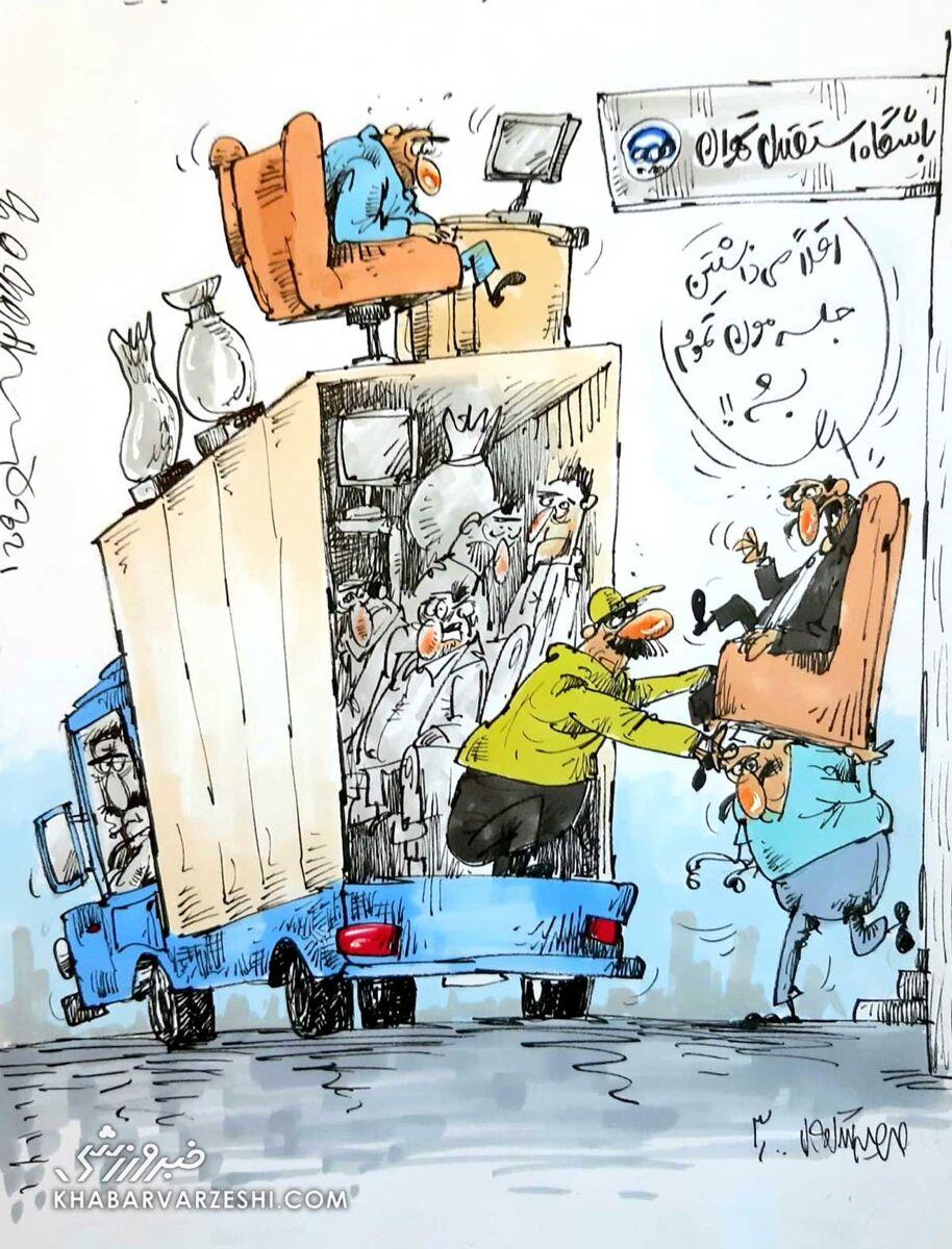 کارتون محمدرضا میرشاهولد درباره طلبکار استقلال