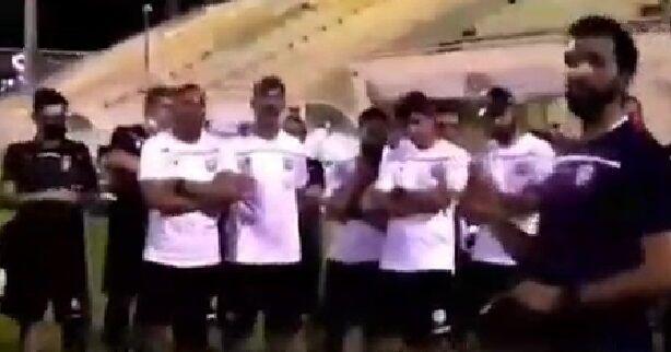 ویدیو| اقدام عجیب پسر پادشاه بحرین قبل از مسابقه با ایران!