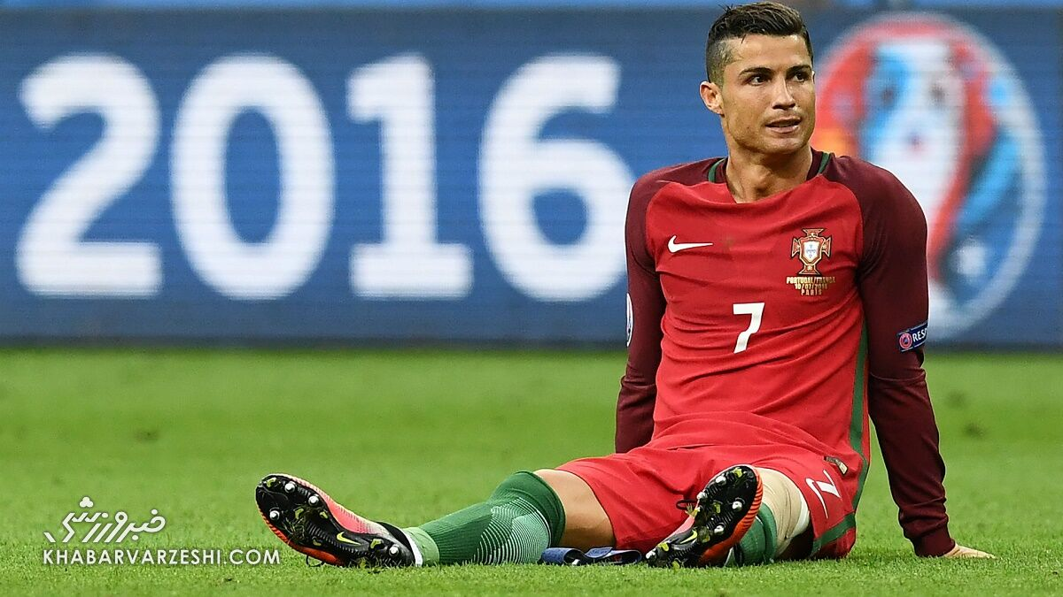 ماندگارترین لحظات یورو (مصدومیت رونالدو)