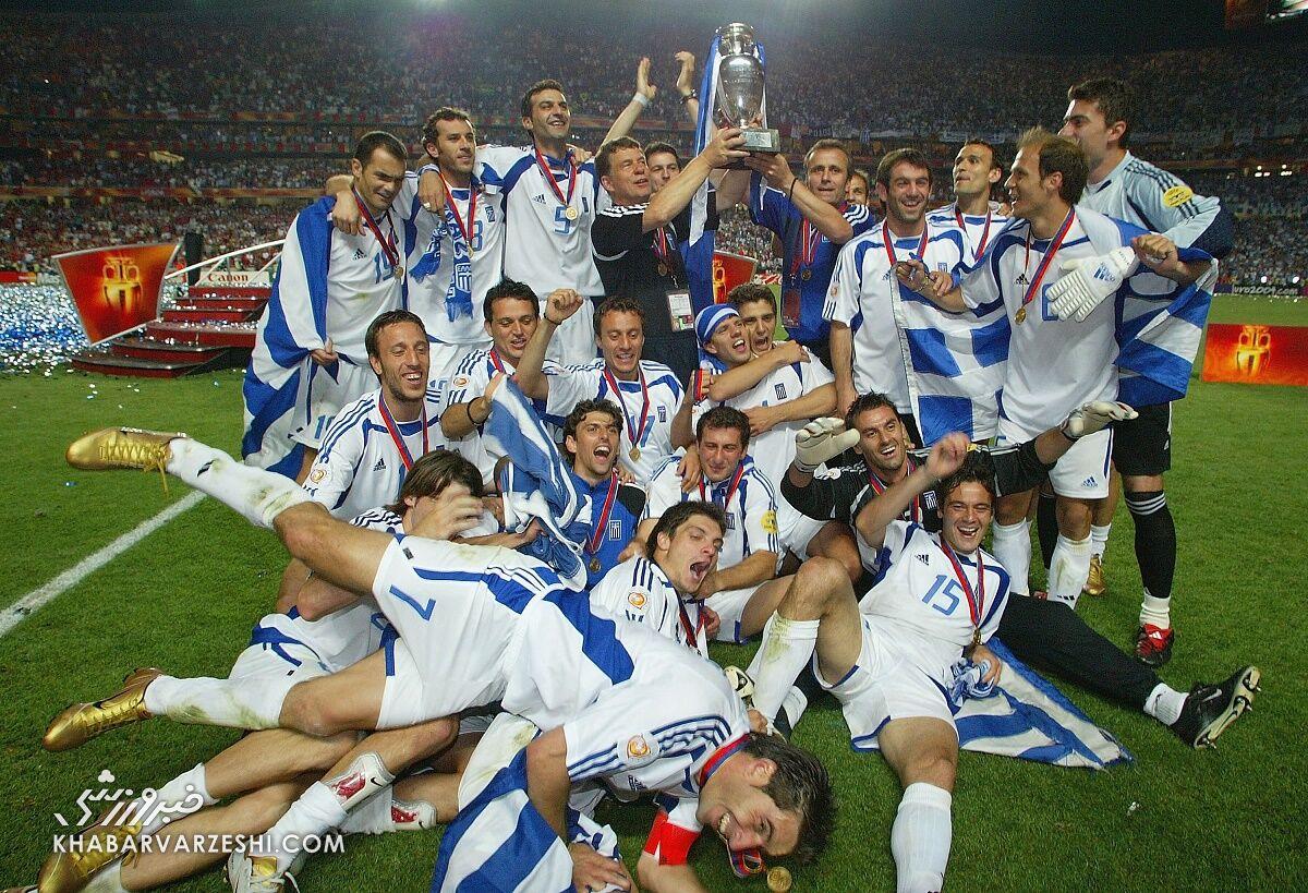 ماندگارترین لحظات یورو (قهرمانی یونان)