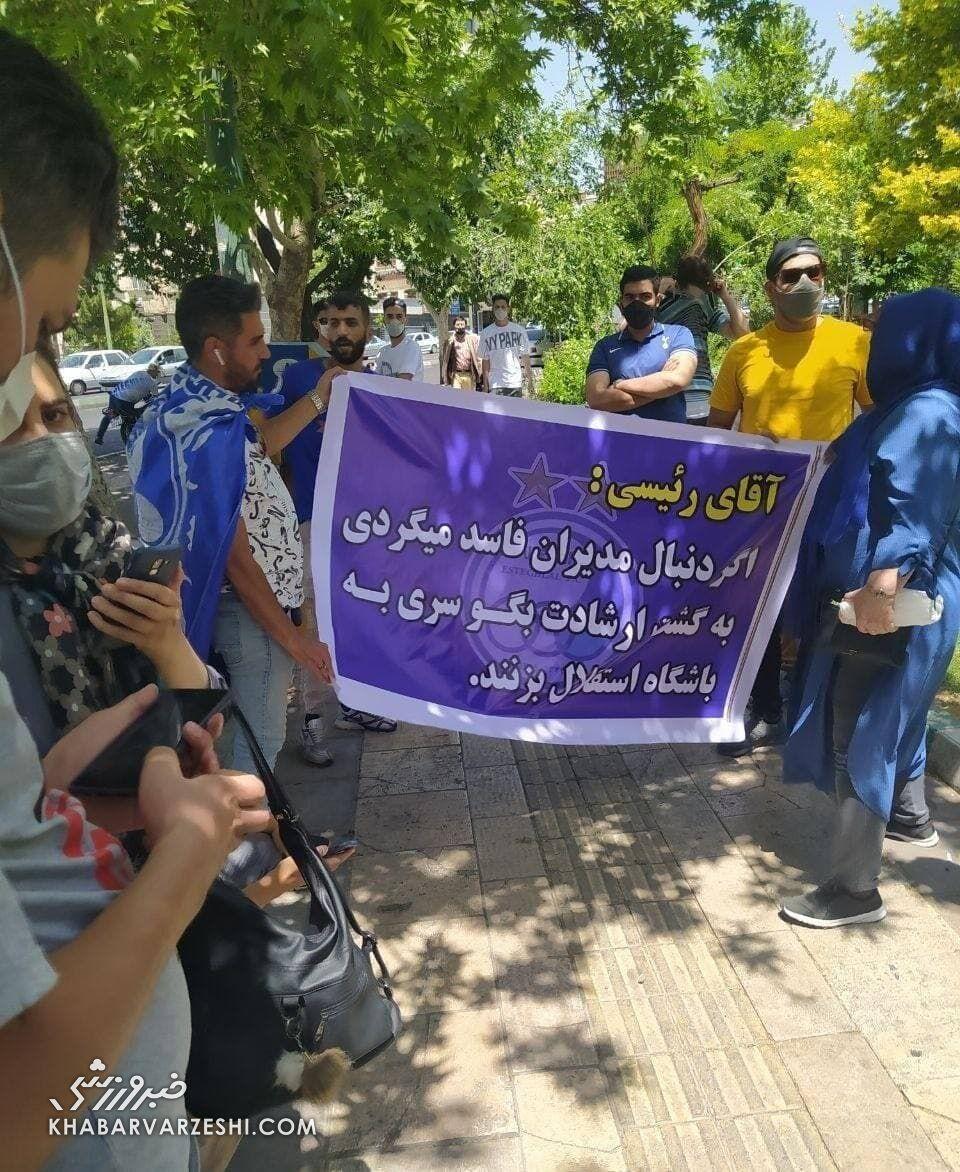 عکس| تقاضای عجیب هواداران از رئیسی/ به گشت ارشاد بگویید سری به باشگاه استقلال بزند!