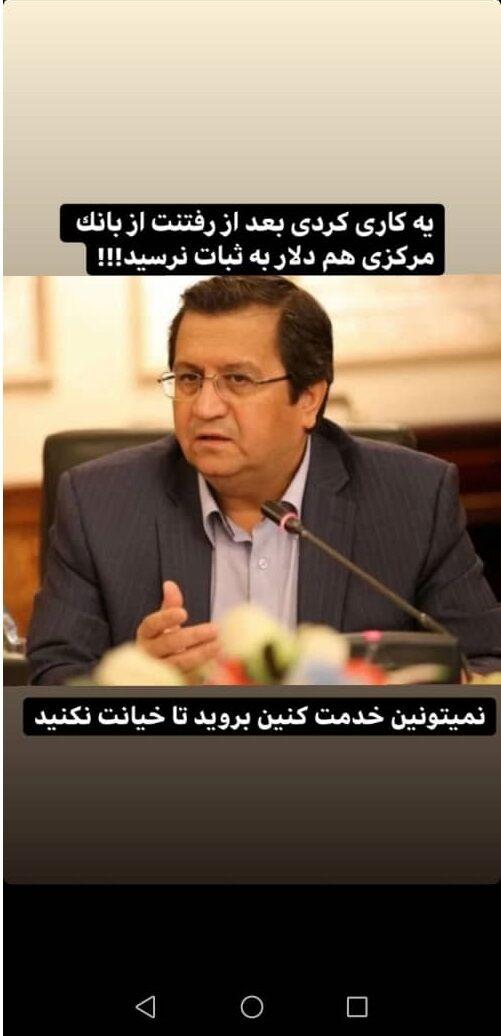 حمله علی کریمی به یک نامزد ریاست جمهوری/ بعد از رفتنت هم چیزی درست نشد!
