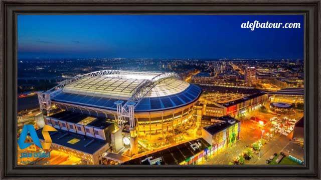 ورزشگاه یوهان کرایف میزبان بازی های تیم ملی هلند در یورو 2021