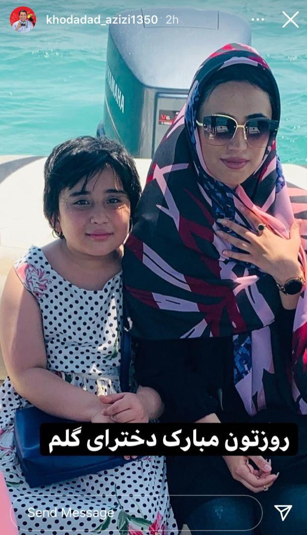 تصویری که خداداد عزیزی از دخترانش در روز دختر منتشر کرد