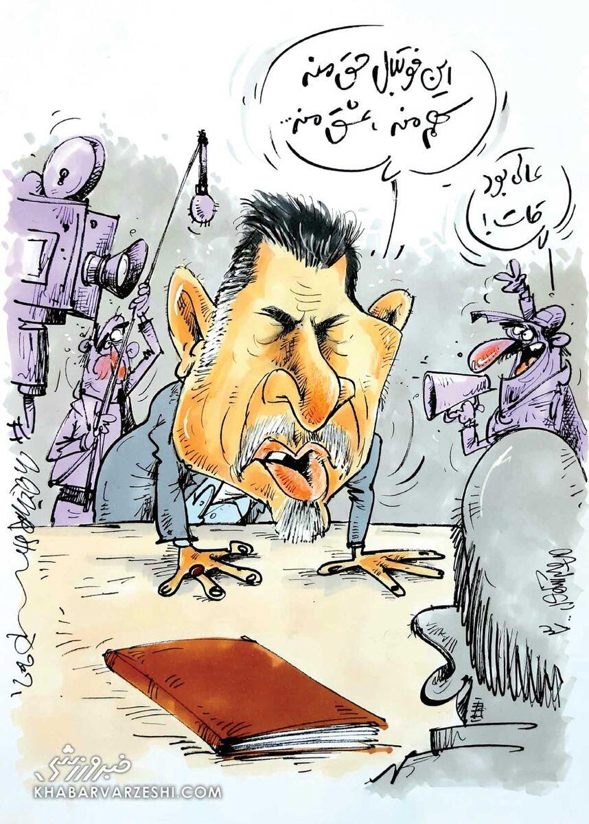 کارتون محمدرضا میرشاهولد درباره علی دایی