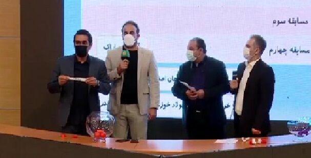ویدیو| لحظه اعلام تقابل پرسپولیس و استقلال در جام حذفی/ واکنش افشین پیروانی