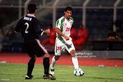عکس| درخشش فراموش نشدنی زنده یاد مهرداد میناوند در بازی مقابل عراق