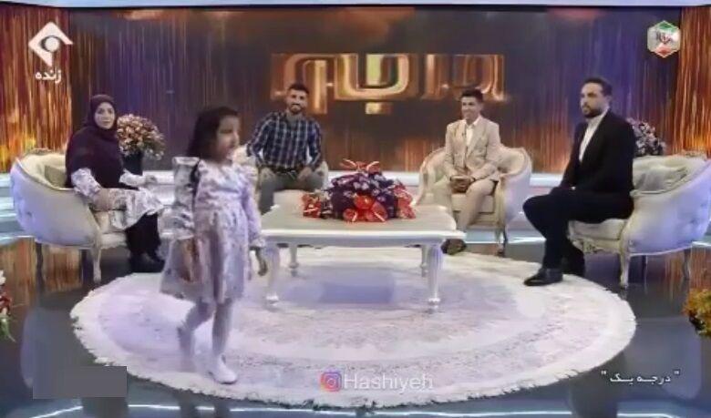 ویدیو  دختر حسین ماهینی برنامه زنده را به هم ریخت!