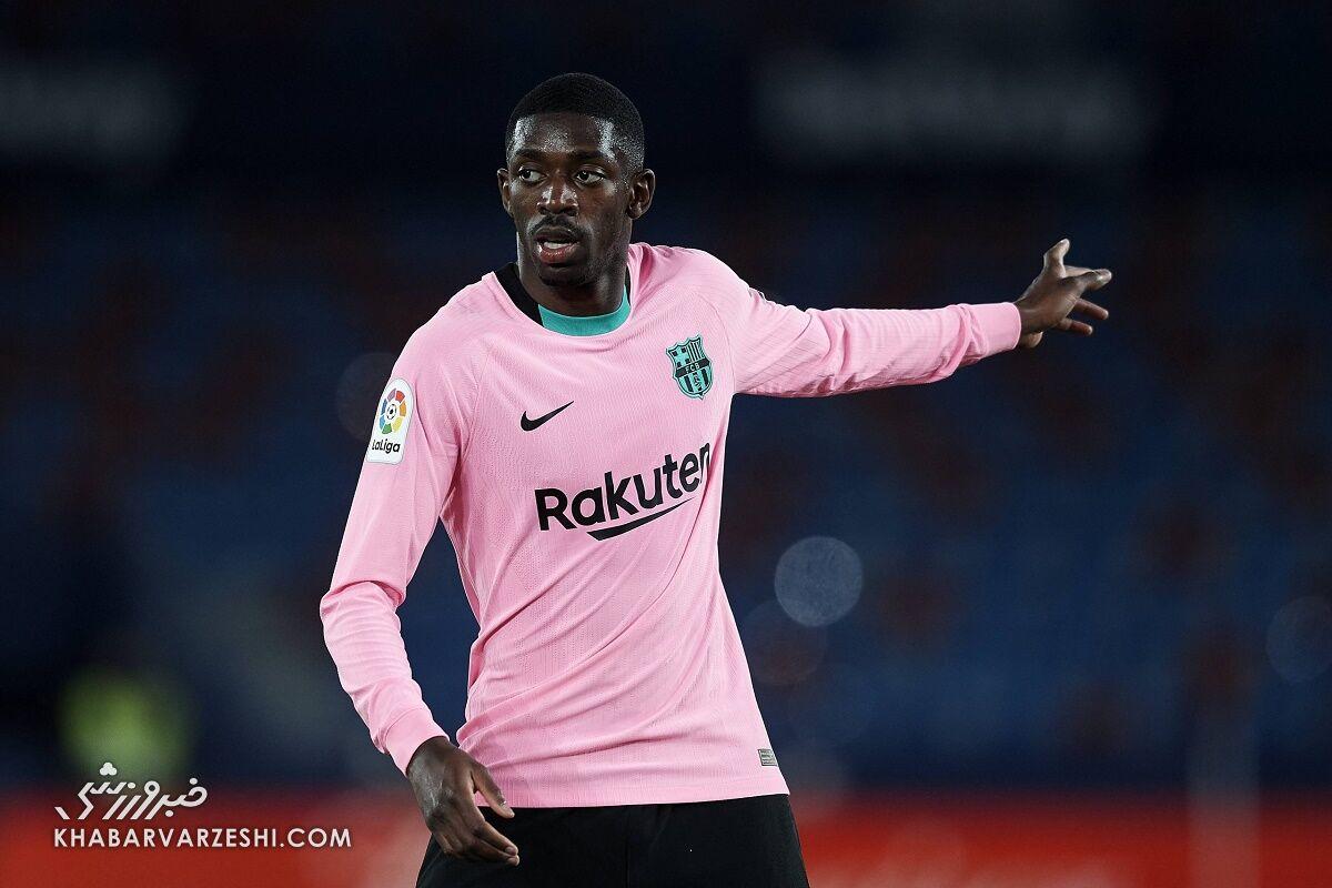 یووه به دنبال شکار ستاره بارسلونا