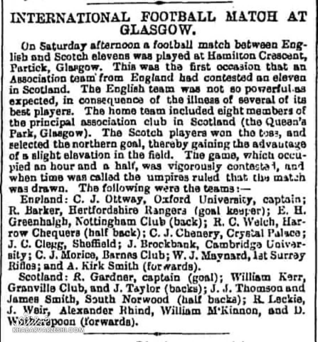 داستان اولین بازی ملی فوتبال بین انگلیس و اسکاتلند