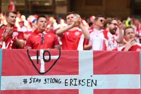 تماشاگران یورو 2020 (دانمارک - بلژیک)