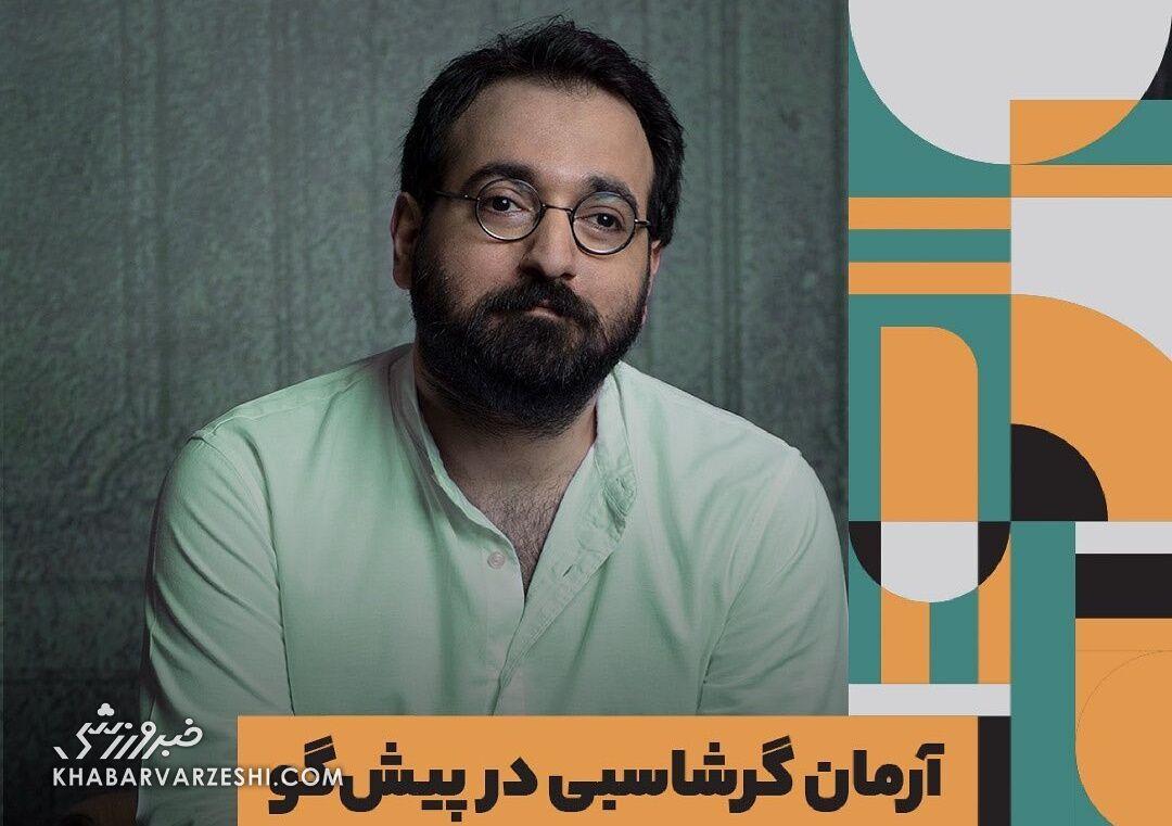 آرزوی عجیب پسر استقلالی مدیرعامل سابق پرسپولیس/ خواننده محبوبی که مدرک مربیگری دارد