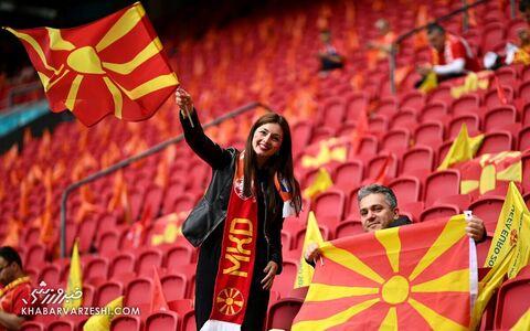 تماشاگران یورو 2020 (مقدونیه شمالی - هلند)