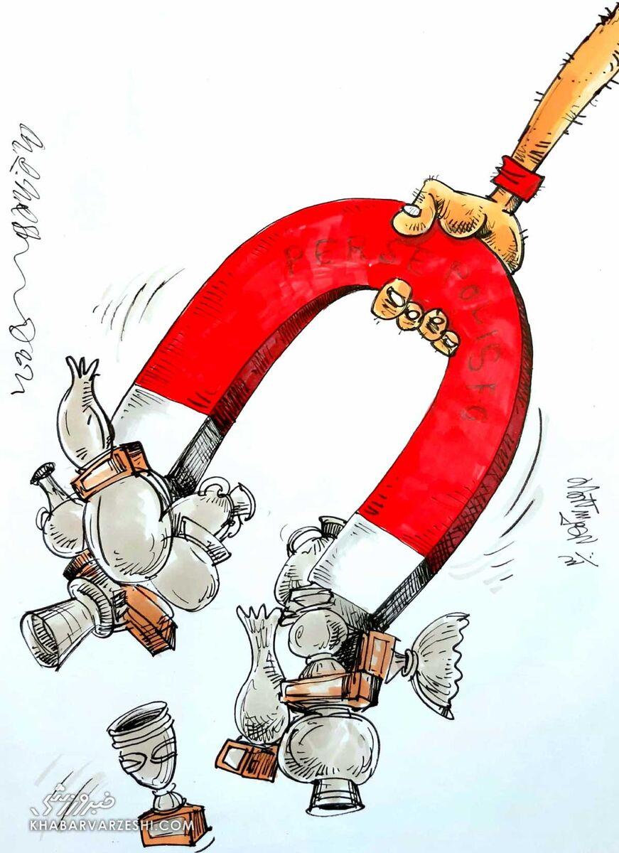 کارتون محمدرضا میرشاهولد درباره جامهای پرسپولیس