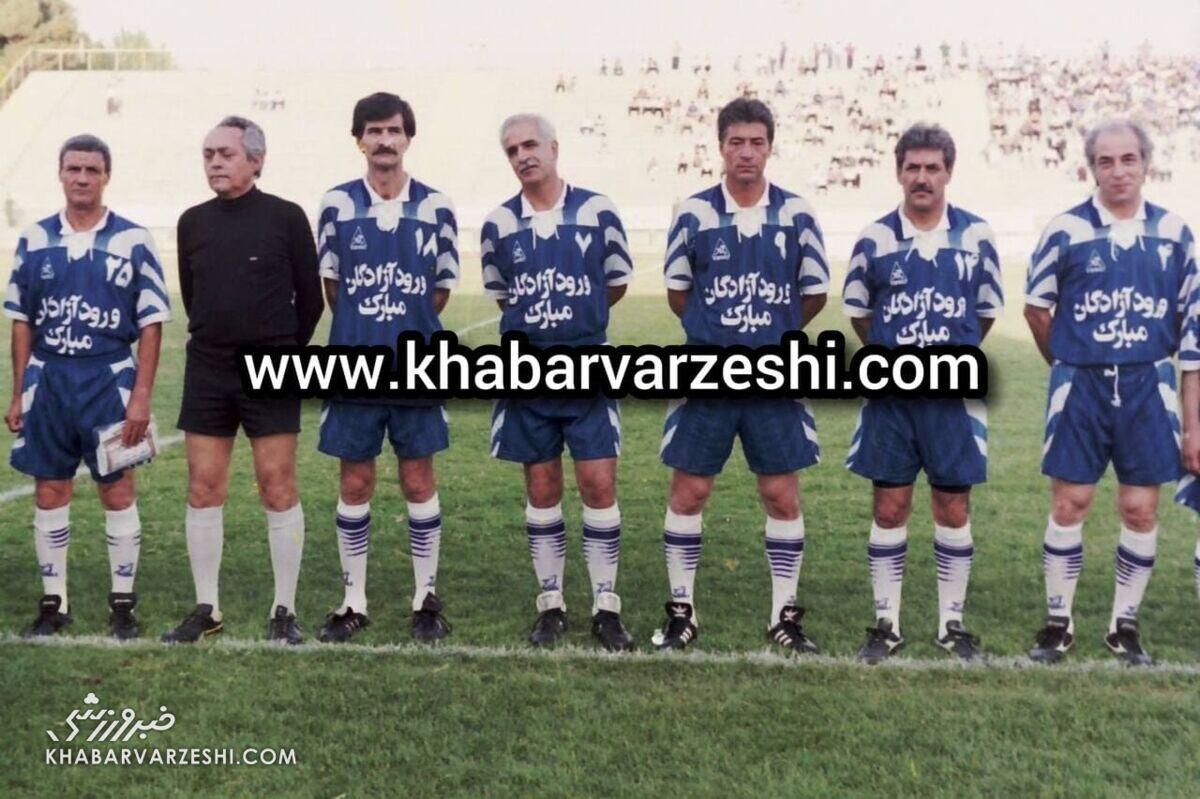 عجیبترین تصویر از ناصر حجازی/ وقتی اسطوره آبیها مهاجم شد!