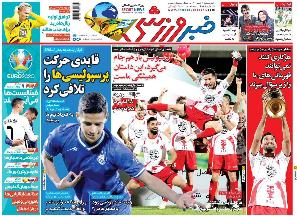 جلد روزنامه خبر ورزشی چهارشنبه ۲ تیر