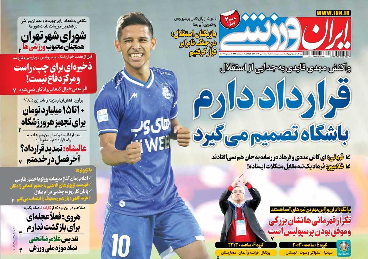 جلد روزنامه ایران ورزشی چهارشنبه ۲ تیر