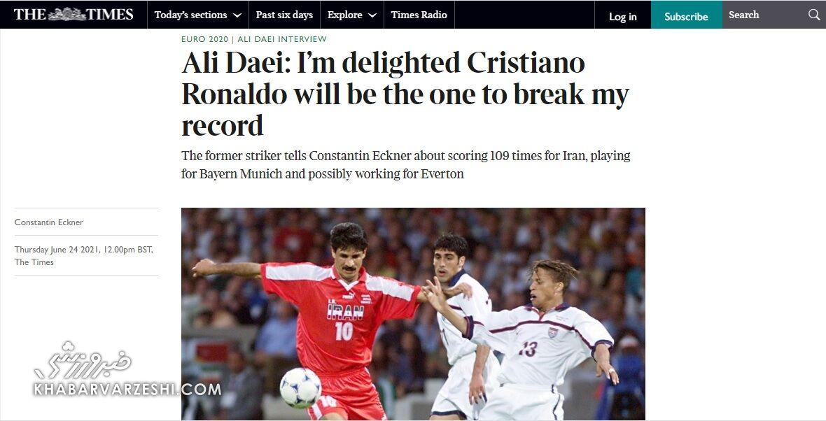 گزارش ویژه تایمز درباره قاتل ایرانی محوطههای جریمه/ دور از سیاست و صاحب چند شرکت بزرگ است/ او به زودی به فوتبال بازمیگردد