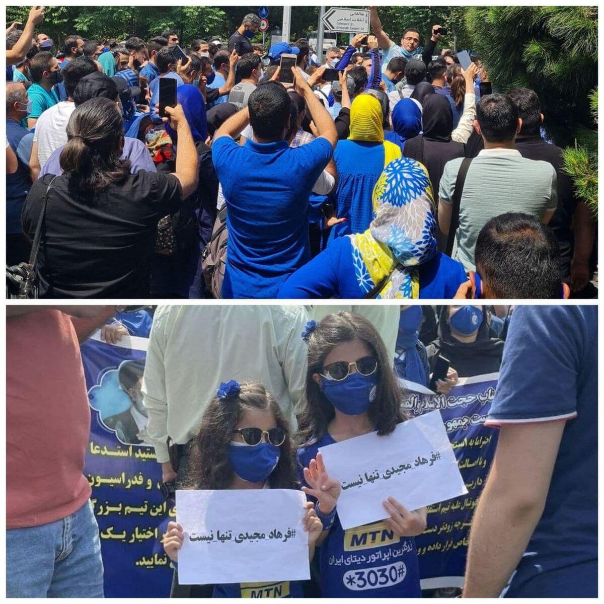 تصاویر تجمع استقلالیها مقابل قوه قضاییه/ هشتگ ویژه برای فرهاد مجیدی؛ شعار علیه مددی