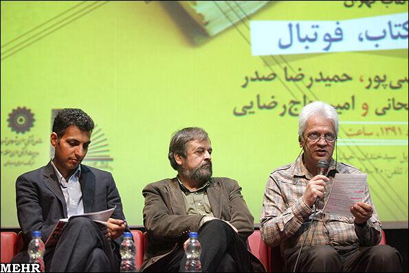 حمیدرضا صدر - امیر حاج رضایی - عادل فردوسی پور