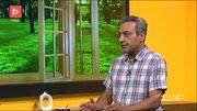 ویدیو  صحبت های سرمربی فجر سپاسی درباره شرط بندی در لیگ یک