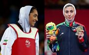 اصرار فدراسیون جهانی به رویارویی دو ایرانی در المپیک/ کیمیا و ناهید مسابقه میدهند