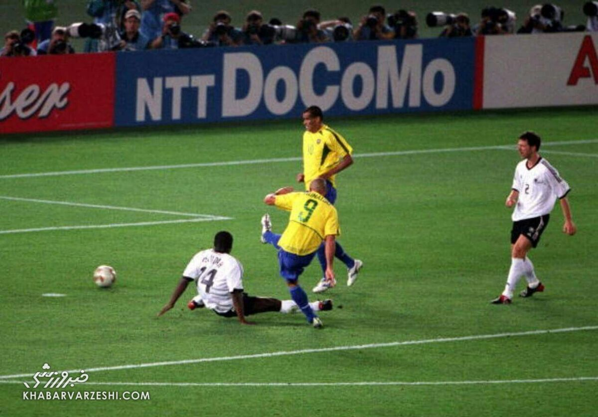 آلمان - برزیل 2002