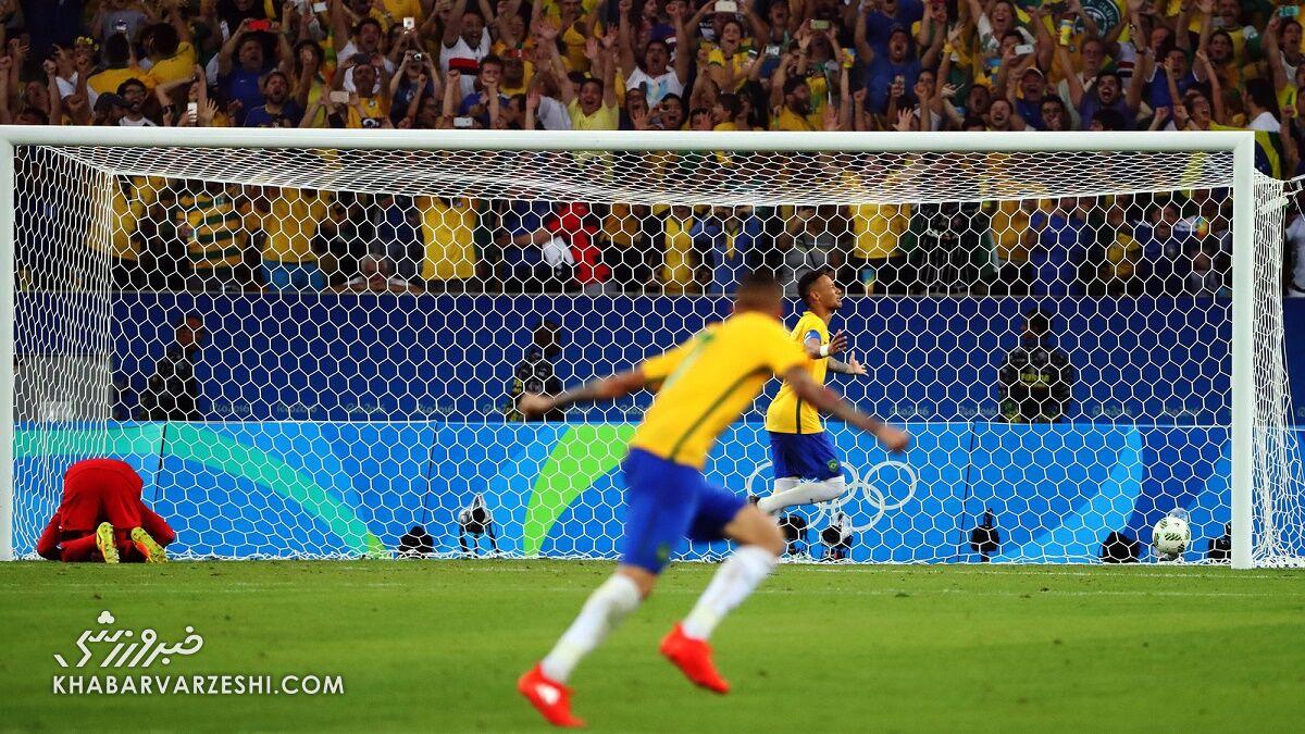 آلمان - برزیل