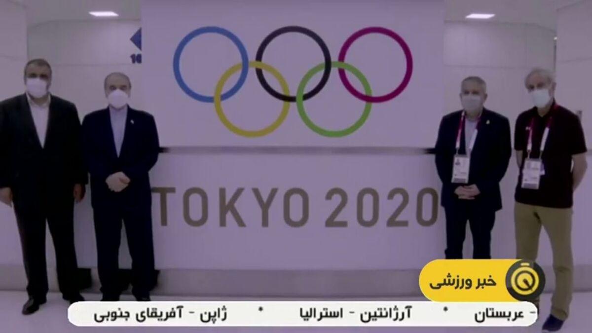 ویدیو   اخبار و حواشی المپیک توکیو یک روز مانده به شروع مسابقات