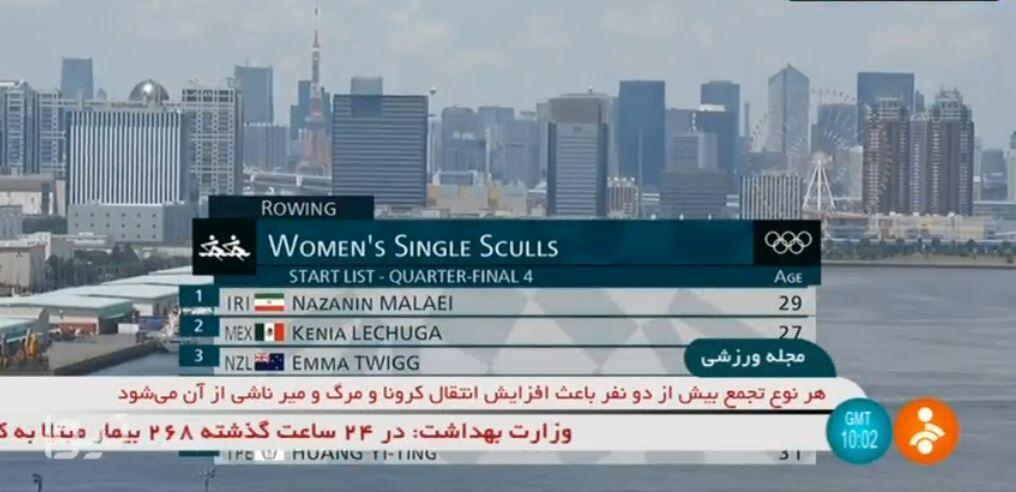 ویدیو  عملکرد نمایندگان کاروان ایران در روز سوم المپیک توکیو
