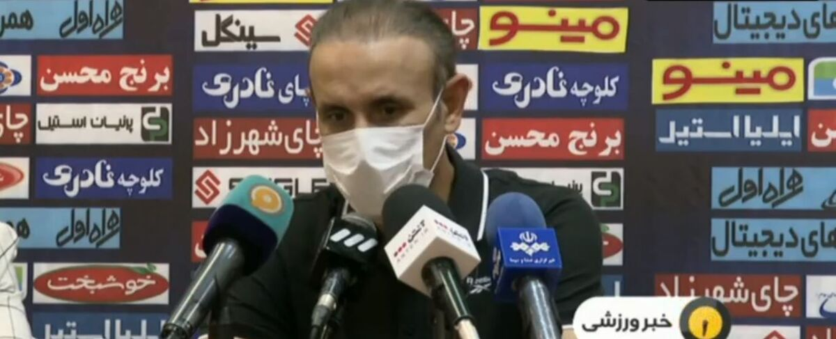 ویدیو| حواشی هفته حساس ۲۹ لیگ برتر