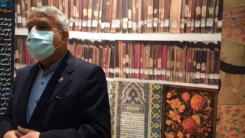 ویدیو| افتتاح نمایشگاه ایران زیبا در توکیو