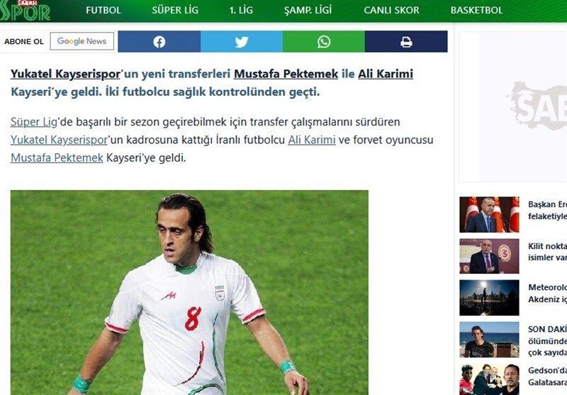 عکس  اشتباه فاحش رسانه مطرح ترکیهای/ علی کریمی به فوتبال برگشت!