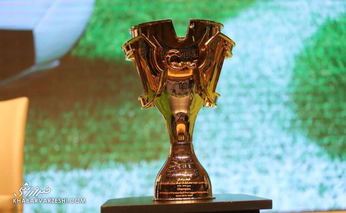 جام قهرمانی لیگ برتر ایران