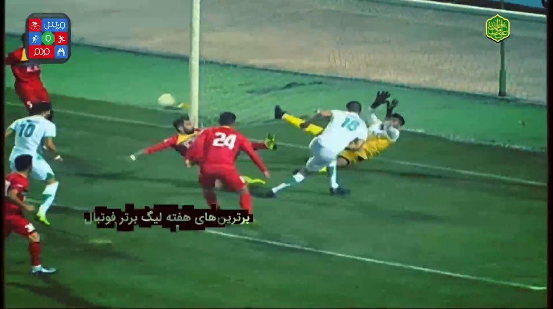 ویدیو  برترین های هفته ۲۹ لیگ برتر