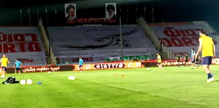 ویدیو| آماده سازی بازیکنان پیکان لحظاتی پیش از دیدار با پرسپولیس