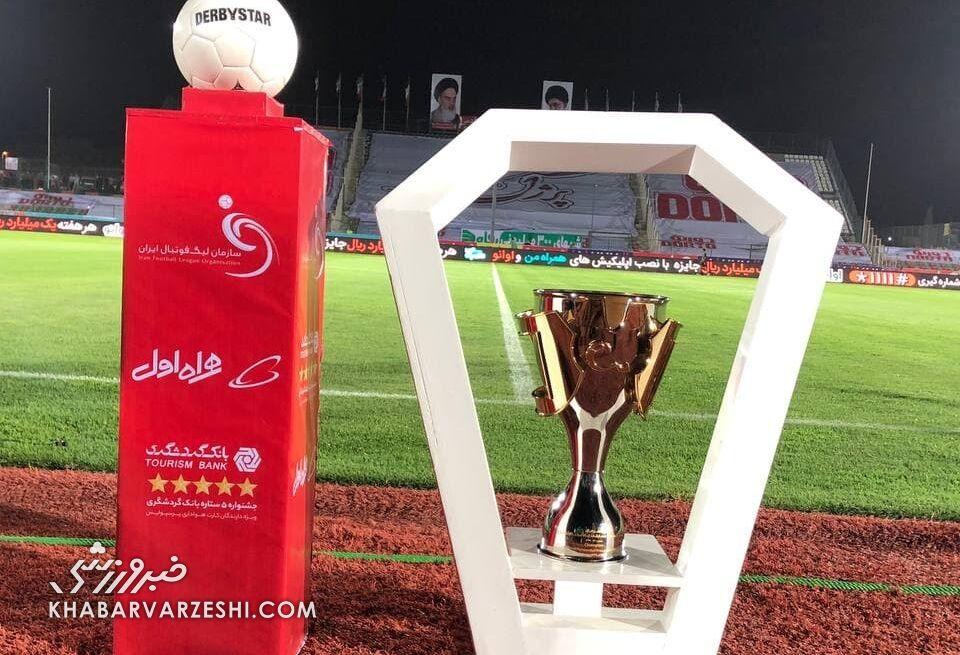 هفته پایانی لیگ برتر - جام قهرمانی لیگ برتر ایران