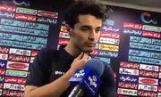 ویدیو| امید نورافکن: شروع خوبی در این فصل نداشتیم