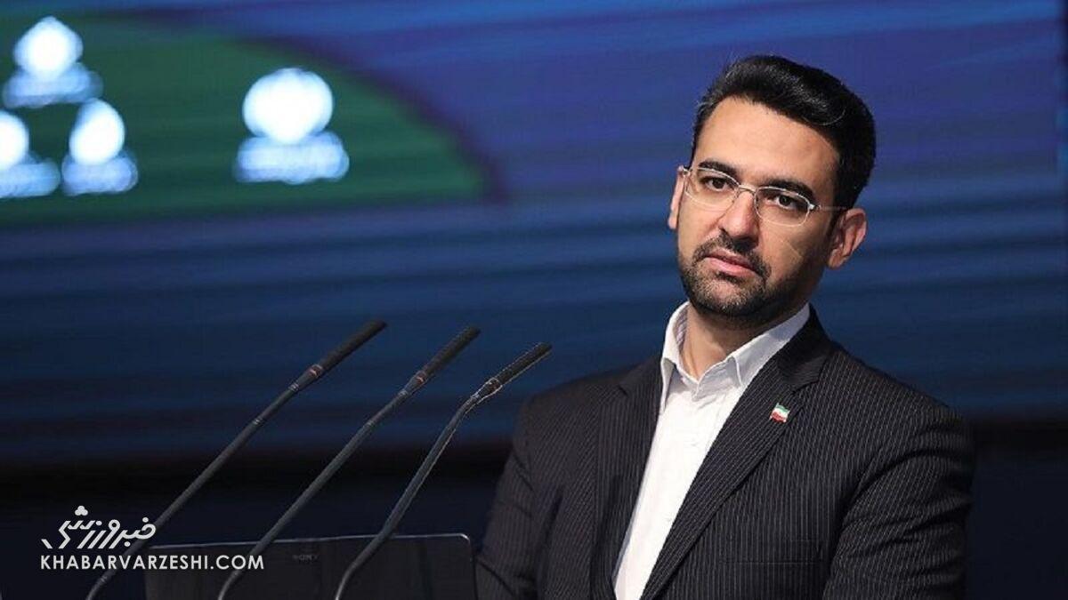 وزیر دولت روحانی: جریمه فرهاد مجیدی را خودم میدهم