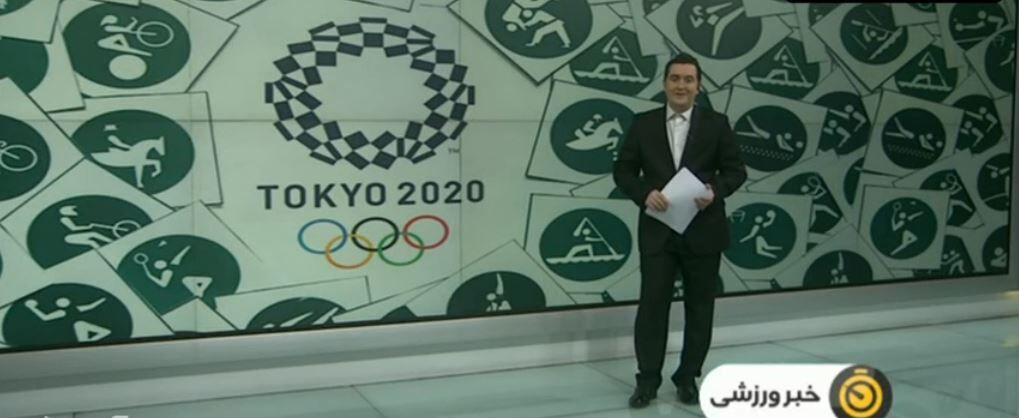 ویدیو| حواشی روز دهم مسابقات المپیک توکیو