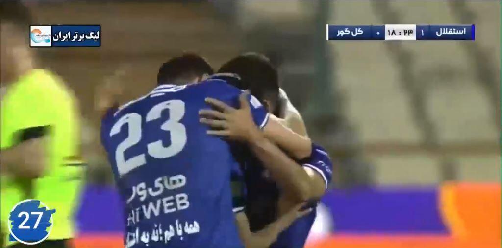 ویدیو| تمام گل های استقلال در لیگ بیستم