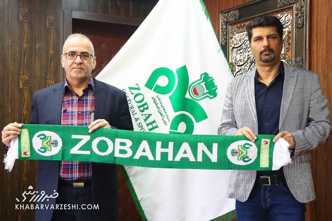 مجتبی حسینی - ذوب آهن