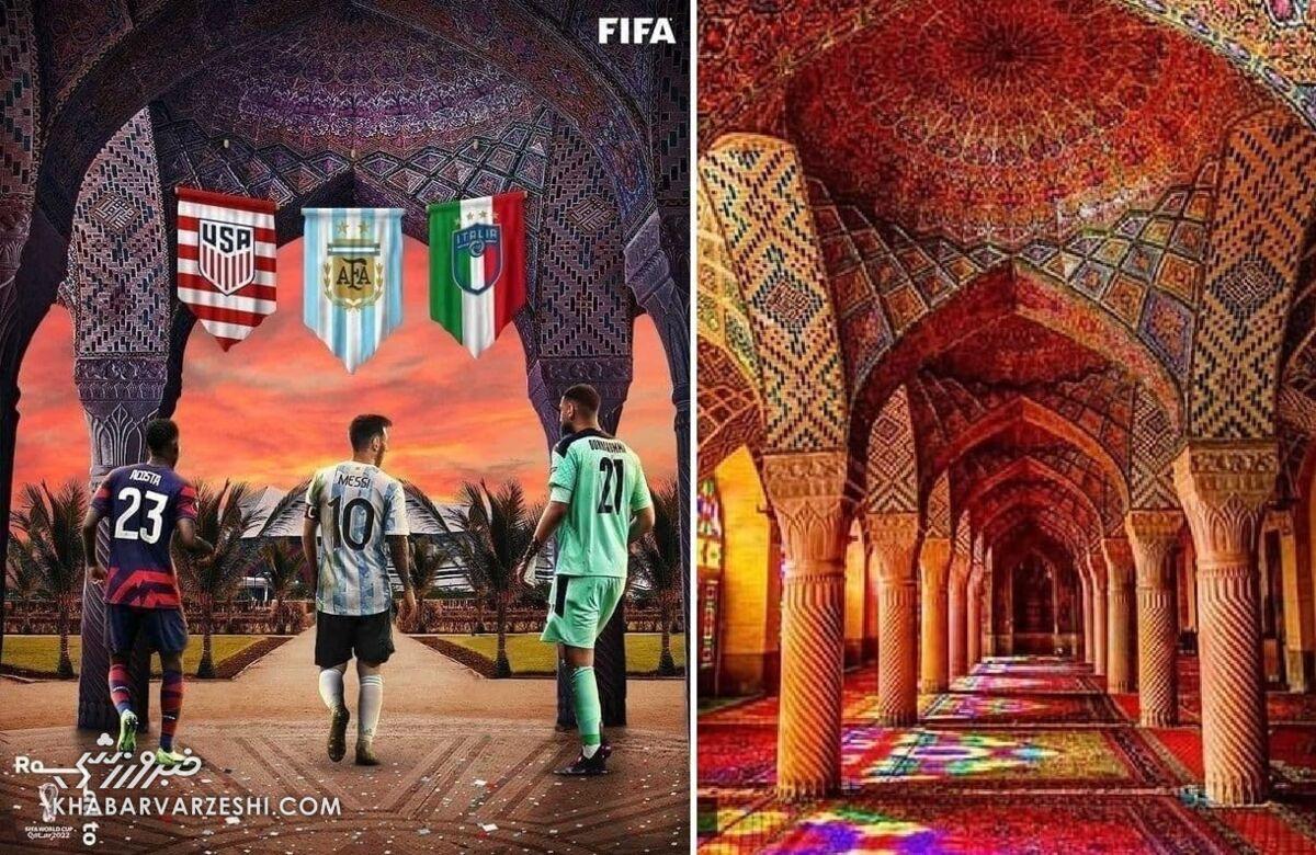 طرح فیفا - مسجد نصیرالملک شیراز