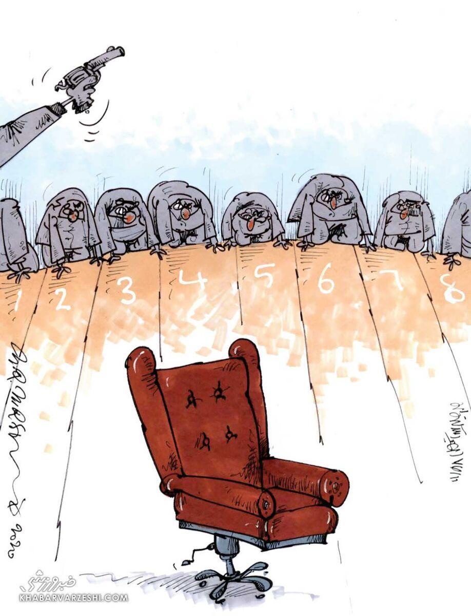 ببینید: رقابت بر سر یک صندلی!