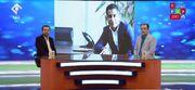 ویدیو| احتمال بالای میزبانی ایران در مسابقات مقدماتی جام جهانی از زبان کامرانی فر