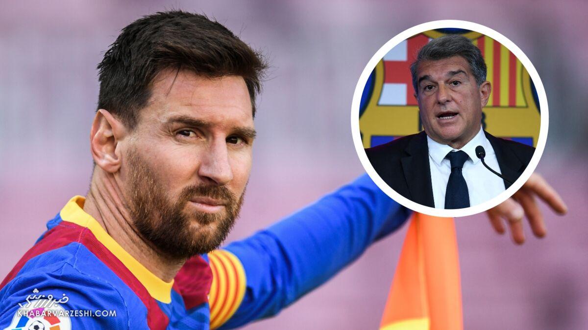 هواداران بارسلونا هنوز امیدوارند/ خبر جدایی مسی بلوف باشگاه است؟