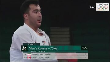 ویدیو  تاریخ سازی گنج زاده؛ اولین مدال کاراته ایران در تاریخ المپیک قطعی شد