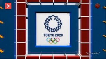 ویدیو  آیتم روی خط المپیک ۲۰۲۰ توکیو برنامه ورزش و مردم